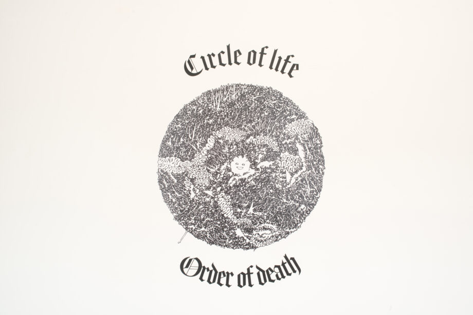 """Circle of Life. The Order of Death"", Bartosz Zaskórski, Piktogram, Warsaw 2020"